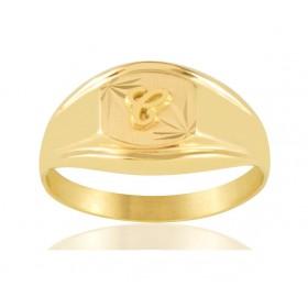 Chevalière en or personnalisable pour femme