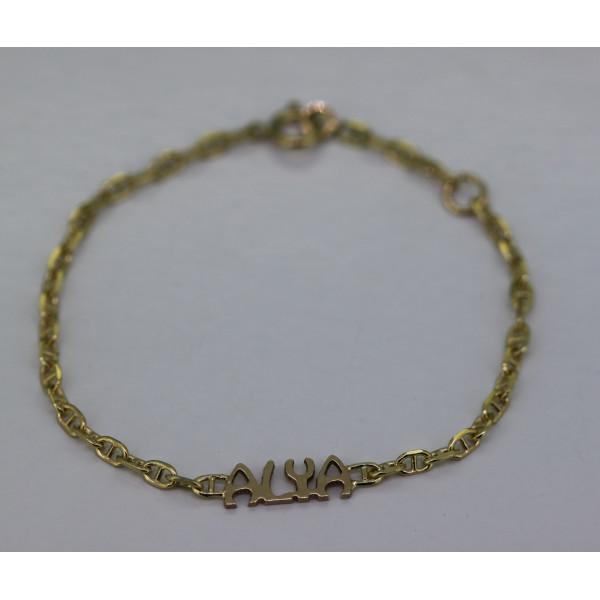 Bracelet prénom personnalisable en or 18 carats maille marine forçat
