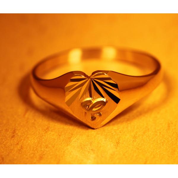 Chevalière en or 18 carats cœur personnalisable pour femme