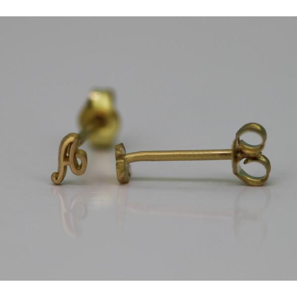 Boucles d'oreilles or jaune 18 carats personnalisée