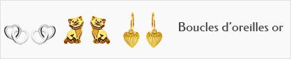 collection de boucles d'oreilles en or pour enfants.